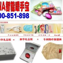 供应厦门YIWA暖手宝香薰移动电源,龙梅子代言,多功能时尚礼品批发