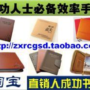 重庆华康效率手册系列笔记本日记本图片