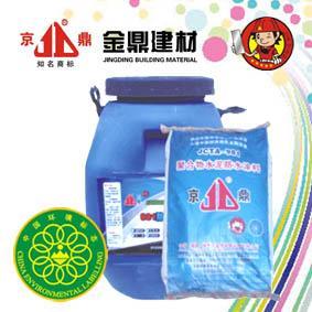 水泥防水涂料图片/水泥防水涂料样板图 (1)