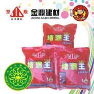 奥运欢迎您中国十环认证产品堵漏王图片