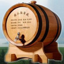 华夏盛世系列葡萄酒----全国糖酒会招商