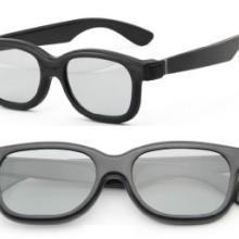 供应圆偏光3D眼镜批发图片