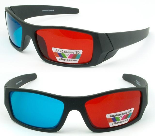 温州市国洋眼镜有限公司