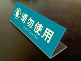 供应台卡印刷加工/上海台卡印刷加工