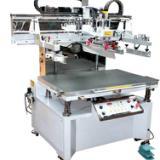 供应6090丝网印刷机 6090丝网印刷机 上海6090丝网印刷机