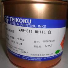 供应KSLBPT-金属油墨