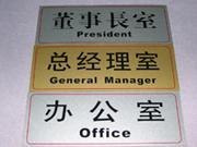 供应铭牌印刷加工 上海铭牌印刷加工 铭牌印刷加工商报价 铭牌印刷加工
