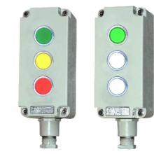 供应LA5821飞策防爆按钮,LA58防爆按钮,防爆紧急停止按钮批发