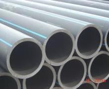 供应PE给水管/PE给水管价格/山东PE管生产厂家、PE管供应商批发