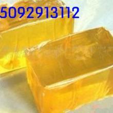 压敏胶热熔胶块黄色透明热熔胶块批黄色透明高粘度压敏胶热熔胶块黄色透明热熔胶块 热熔胶块生产厂家  鞋用热熔胶块批发
