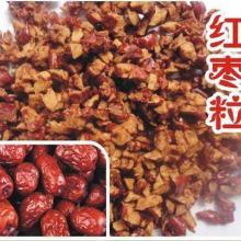 水果干红枣粒 果酱果馅原料 烘焙食品原料 汤圆馅料