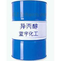 供应无锡印刷润版液--异丙醇