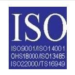 供应ISO三体系认证批发