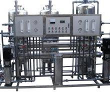 供应印刷废水处理设备