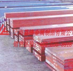 SCM415性能-SCM415图片
