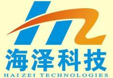 东莞市海泽智能科技有限公司简介