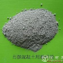 供应微硅粉/微硅粉