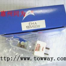 供应光学曲线磨床灯泡FUJIEHA120V500W