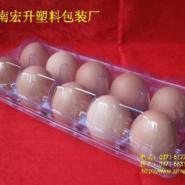 北京10枚鸡蛋包装盒防潮鸡蛋包装盒图片