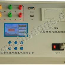 供应变压器变比测试仪增强型