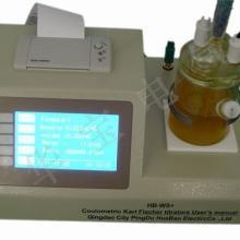 供应四川微量水分测定仪