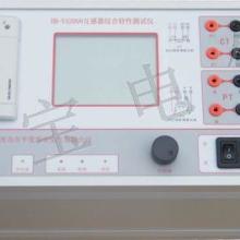 供应互感器测试仪生产厂家