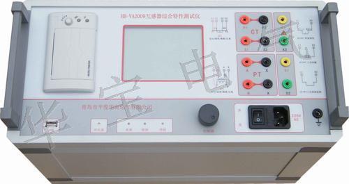 供应CTPT综合特性测试仪