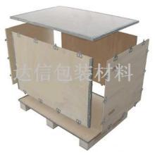 供应订做木托盘/订做木卡板/订做木箱图片
