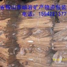 供应编织袋,旧吨袋,铁合金吨袋,硅铁吨袋,锰铁吨袋,铁粉吨袋批发