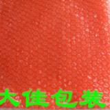 专业生产气泡膜 气泡袋系列包装材料
