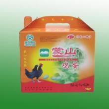 供应青岛印刷食品包装盒服装吊牌批发