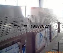 供应工业微波流水线设备/微波灭菌设备/微波干设备/微波设备机