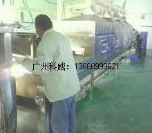 供应微波干燥设备/微波烘干设备/微波设备干燥灭菌机流体物料