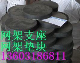 供应黔南布依族苗族橡胶支座价格优惠