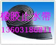 供应银川橡胶止水带生产商