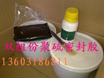 供应阿坝藏族羌族密封胶价格优惠