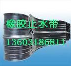 供应铜仁橡胶止水带生产商