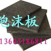 供应黔东南苗族侗族泡沫板接缝板价格图片