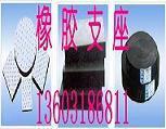 供应衡水阿坝藏族羌族橡胶支座