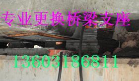 供应衡水迪庆藏族更换桥梁支座