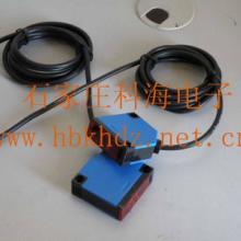供应KH50-5N光电传感器