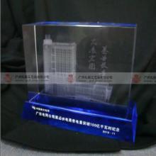 供应广东纪念品