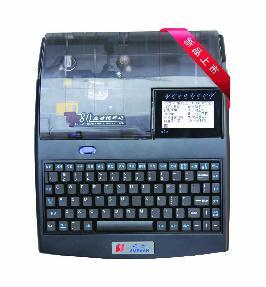 供应硕方TP80电脑线号机 硕方TP80线号机