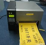 电力声专用宽幅度PVC标签打印机图片