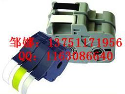 供应色带RS80B/BY80B 标映色带 标映色带批发