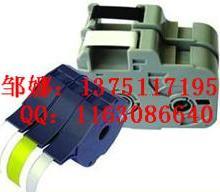 供应LS12W/LS12Y标映线号机标签