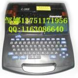 供应丽标C-200E号码管打字机