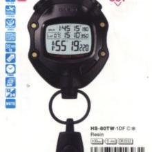 供应CASIO秒表HS-80TW-卡西欧防水秒表