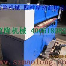 供应橡胶自动送料裁断机