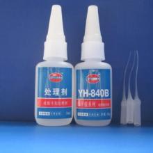 供应铝合金粘硅胶胶水矽胶粘塑料特种胶